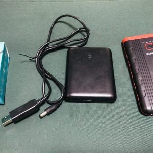 モバイルバッテリーで魚探や電動リールを動かす方法を紹介