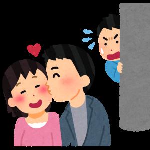 【短編】やっぱり不倫は繰り返す【離婚】