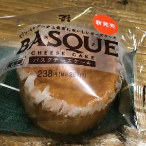 バスクチーズケーキ食べ比べ セブン対ローソン