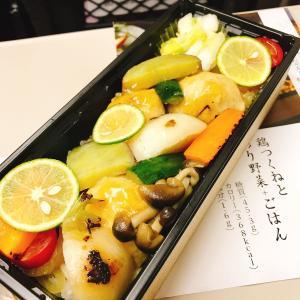 東京駅で大人気のお弁当、ミシュラン3つ星シェフのえさきのお弁当を食べました