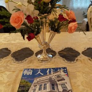 ❤輸入住宅スタイルブック21の表紙になりました❤