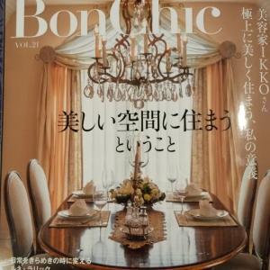 BON CHIC vol21&特別編集号を楽しんでます♪