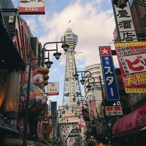 大阪ありがとう!お世話になりました!
