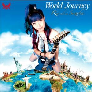 Rie a.k.a. Suzaku 「World Journey」レビュー