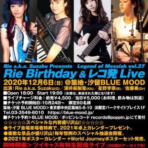 2020年12月6日 Rie a.k.a. Suzaku Birthday LIVE 東京