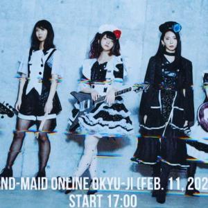 2021年2月11日 BAND-MAID配信ライブ