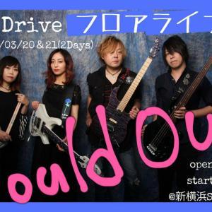 2021年3月21日 D_DriveフロアライブDay-2横浜