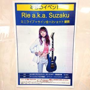 2019年7月7日 Rie a.k.a. Suzaku インストアミニライブ大阪