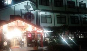 酔膳亭みちづれ(北広島)焼き鯖寿司