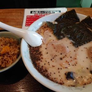 蔵運麺太郎さんに初来店しましたよ(千歳篇)
