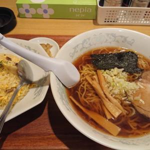 東京五十番 さんで醤油ラーメンセット食べました(札幌篇)