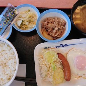 松屋さんで朝ごはん食べました(札幌篇)