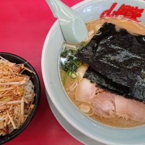 山岡家千歳店限定の「ネギ丼」食べました(千歳篇)