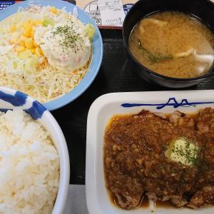 松屋さんの厚切りトンテキ食べたよ&承太郎ちゃん一周年(札幌篇)