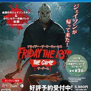 フライデー・ザ・13th:ザ・ゲーム PS4 版 8月2日発売