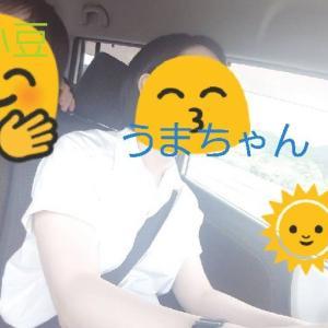 ~2019.9月秋の旅行その1~