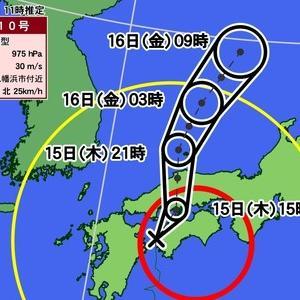 大型台風とお盆があっという間に過ぎました
