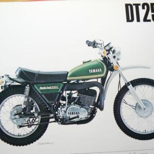 昭和49年ヤマハのオートバイ(オフロード)を見よう 