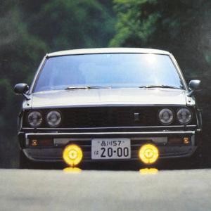 スカイラインジャパン、伝統の名車の新車をご覧あれ。