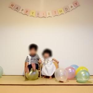 みーこ、1歳になりました~誕生会・飾りつけ・選び取りの様子~