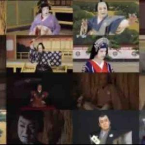 図夢歌舞伎第五回(忠臣蔵九・十一段目)