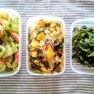 サラダ レシピ