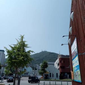 函館 旅行