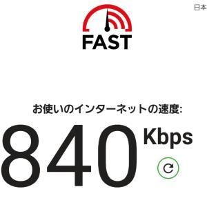 楽天モバイルの通信速度は?