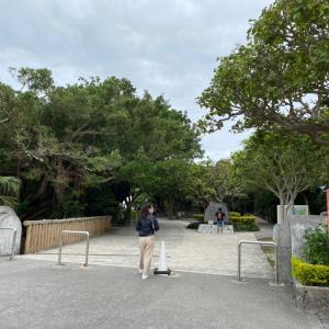 沖縄行ってきました〜③日目