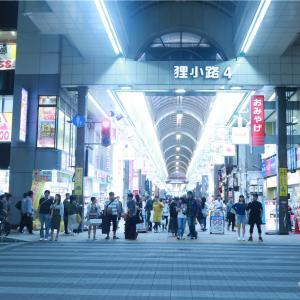 夢で逢いましょう〜札幌  狸小路 すすきの〜