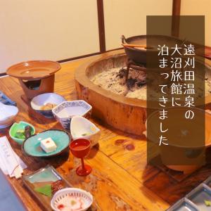遠刈田温泉 大沼旅館