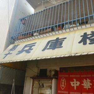 中華料理屋さんのオムライス!