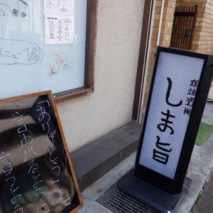 3種680円(内税)のランチはお値打ちかな!!
