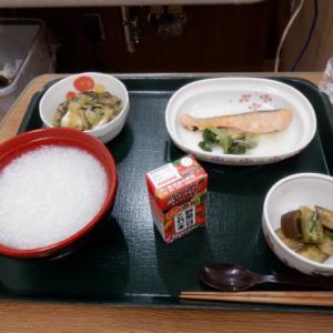 術後6日目の夕食