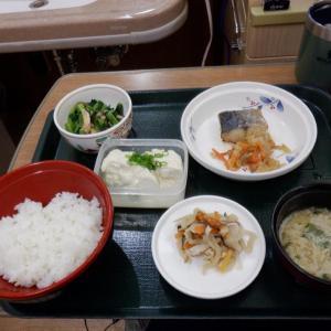 術後7日目の夕食!