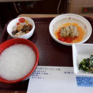術後7日目の昼食