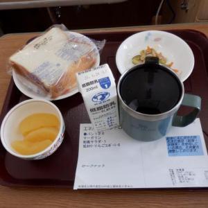 術後10日目の朝食