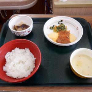 術後15日目の昼食
