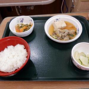 術後16日目の夕食