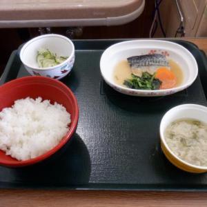 術後16日目の昼食