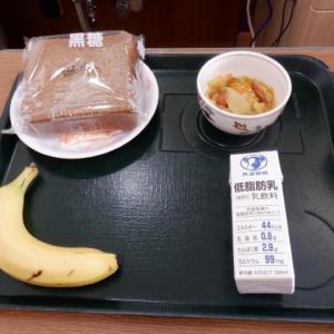 術後17日目の朝食