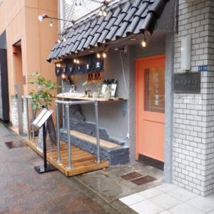 キヨリト2号店オープン!生牡蠣1個160円也!