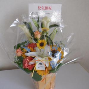 全快祝いのお花頂きました。