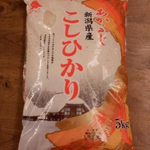 神戸の有名米屋さん「神明」さんのお米に・・