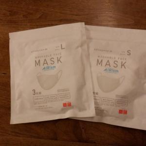このマスク買ってみました!
