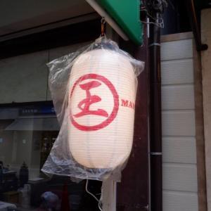 赤セン麻婆豆腐は外せない!