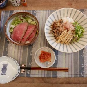 ランチは自家製ローストビーフ丼と薄揚げぶっかけ蕎麦!