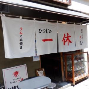 1000円ポッキリ!ジンギスカン定食ランチ!