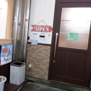 サービスランチ1100円は納得かな?
