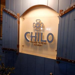 神戸の人気ビストロ「CHEZ CHILO」さんへ